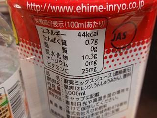 ジュースは44kcal。