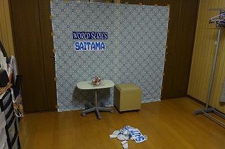 キスアンドクライin埼玉