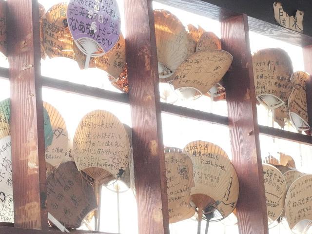 壁には来店記念のうちわがびっしりと貼られている