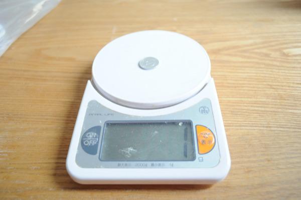 1 キロ 何 グラム 1kgは何g?何mg?1gは何kg?何mg?【キログラムとグラムとミリグラム...