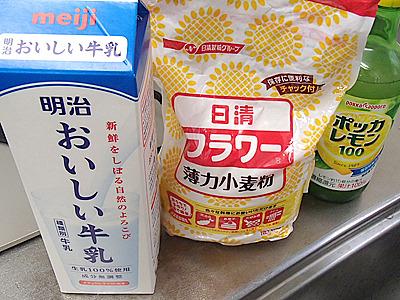 材料は牛乳、小麦粉、レモン汁、砂糖と水とシンプル。