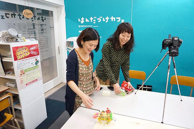 鹿野さん森田さん、ご協力ありがとうございました。