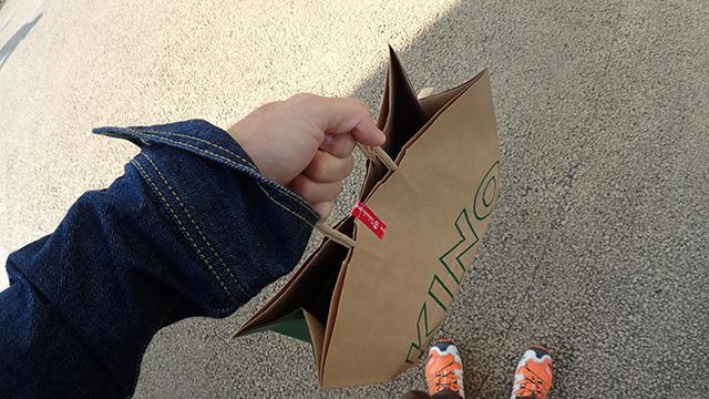 でもちゃんと買ってきたぞ。この紙袋は後生大切にすると思う。