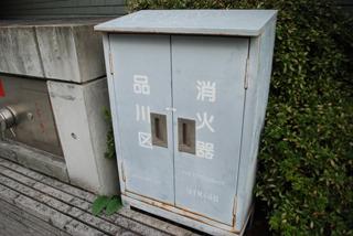 景観に配慮してか、品川区の消火器はいたってシンプル。ゴミ箱と間違えそうなくらいシンプル