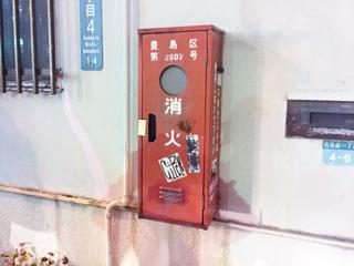 豊島区。オーソドックスな赤箱