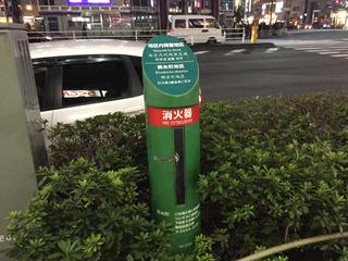 墨田区。緑と同化