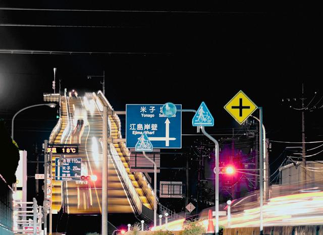 有名な「ベタ踏み坂」こと江島大橋は船を避けています。