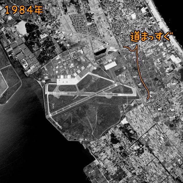 1984年の航空写真を見ると、元の空港は短かった(国土地理院「地図・空中写真閲覧サービス」より・CG841X/コース番号・C5/写真番号・14/撮影年月日・1984/05/10(昭59)に加筆)