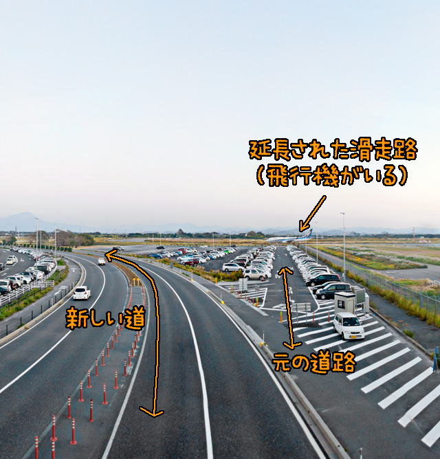 米子空港駅そばの陸橋から南を見たところ。駐車場として元の道路が残されている!
