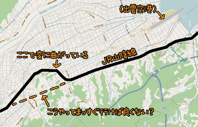 宍道湖西側の一帯が葉脈状に。そしてJRが変に曲がっている。(オープンストリートマップをキャプチャ・加筆/©OpenStreetMapへの協力者)