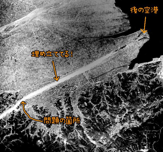 1947年の航空写真。すごい!川を埋め立ててる最中!(国土地理院「地図・空中写真閲覧サービス」より・コース番号・M497/写真番号・51/撮影年月日・1947/09 23(昭22)に加筆)