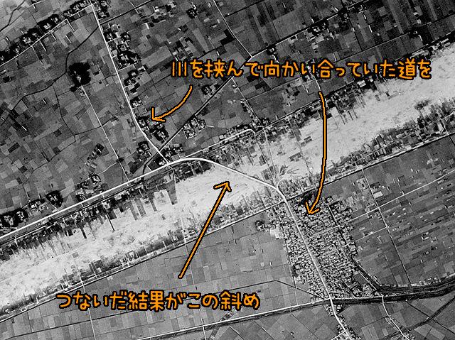 1947年の埋め立てから間もない頃の様子(国土地理院「地図・空中写真閲覧サービス」より・コース番号・R514-4/写真番号・43/撮影年月日・1947/10 03(昭22)に加筆)