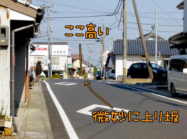 その「アメ村三角公園型」の元河川の斜め道路は、高くなっている。元川なのに!