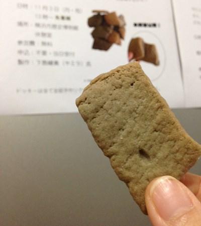美味しいクッキーでした。