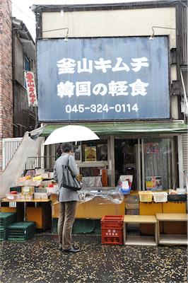 ちなみに松原商店街のここ美味しいです