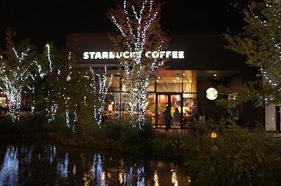 シアトル系コーヒーショップ VS 大五郎