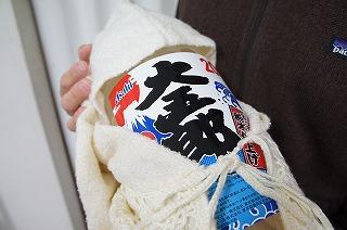 大五郎、寒くないかい?