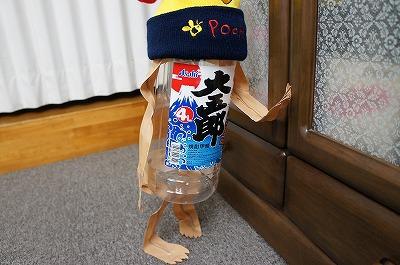 大五郎や~