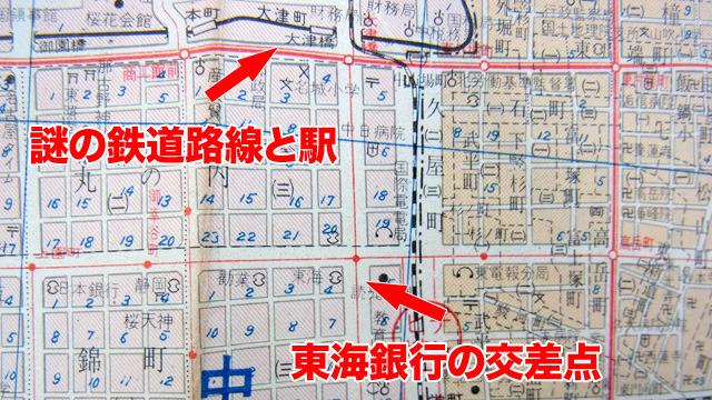 大津町駅までまっすぐだ
