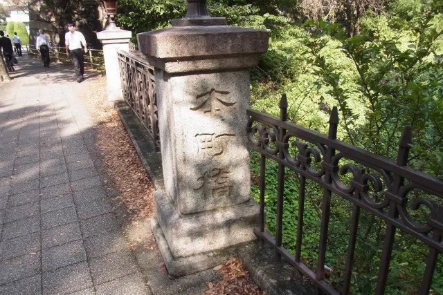 この橋の下に「本町駅」があった(はず)