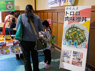 開催地吉田町のオクラと肉みそ