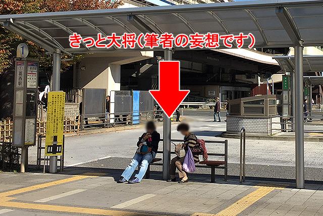 あの大将(エージェント)はきっとバスを待ちながら攻撃してる。