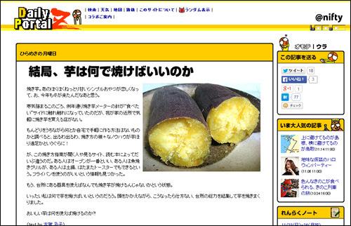 こちら、2006年の記事</a>