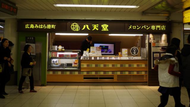 ここ一度食べてみたかったんだよね