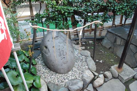 これが力石に使われていたという力石