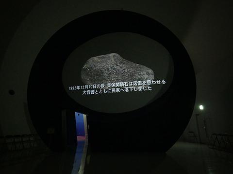 隕石がわが町に落ちたが、そもそも宇宙とはなんだという内容。隕石の名がついた建物の隕石型の映画館で隕石の映像を見るという隕石ぜいたく。
