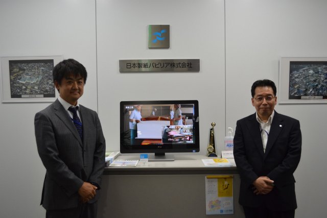 日本製紙パピリア株式会社の安藤さん(左)と吉村さん(右)