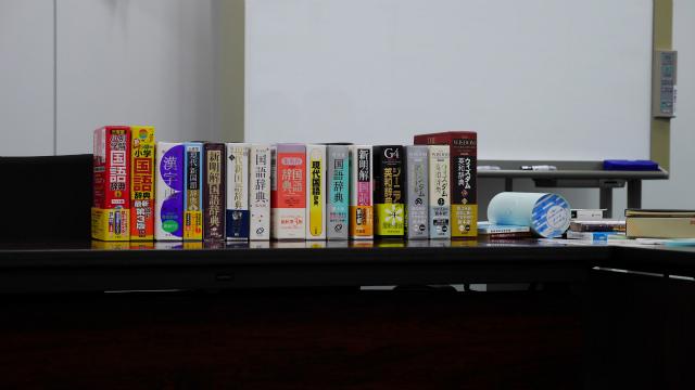 国語辞典だけではなく、英和辞典の紙も多い