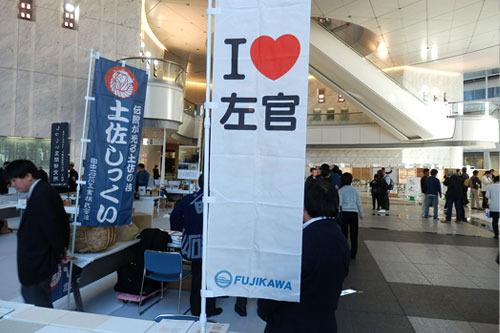 I love 左官,too.