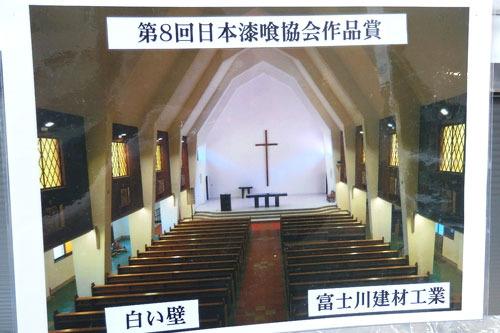 鎌倉の「カトリック雪ノ下教会」