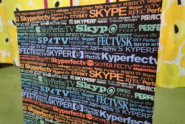 全部SkyPerfecTVと書いてありまーす
