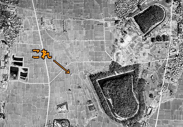 宅地開発される前の様子。1948年(国土地理院「地図・空中写真閲覧サービス」より・コース番号・M18-1/写真番号・47/撮影年月日・1948/02/20(昭23)に加筆)