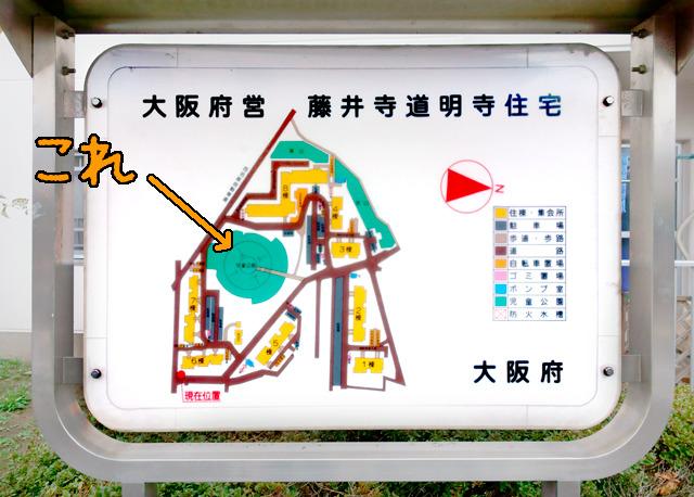 地図看板には公園として図示されている。
