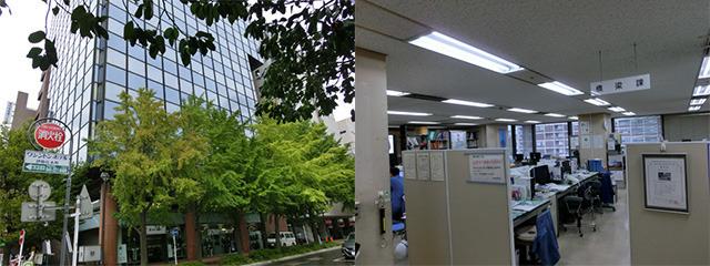 こちら横浜関内ビルの7階に管轄する橋梁課が入る