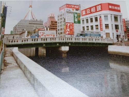 拡幅前の南幸橋。約20年ほど前の写真