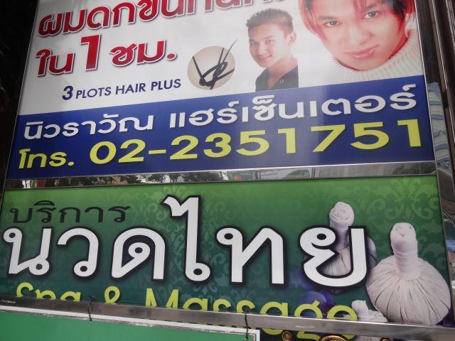 広告を出す側は、一言英語をちょこんとでも書いておけばいいのだ。