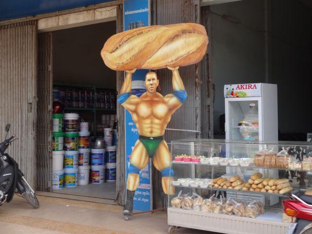 どう見てもパン屋だ。実際にパン屋だ。インパクトもある。