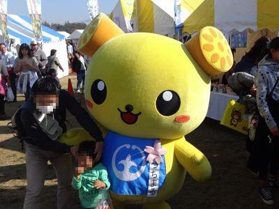 土浦市のつちまる。レンコンキャラなんだけど、頭が黄色いのに、からしレンコンじゃないのが、なんだか惜しい。