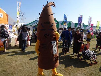 十和田ごんぼう。根菜キャラって真面目な感じがするな……まあそこが味なのかな。