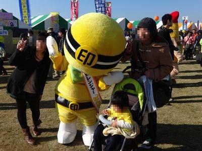 市川三郷レンジャーのぽんぽん。好物はカレーじゃなくて「あんびん」だそうです。