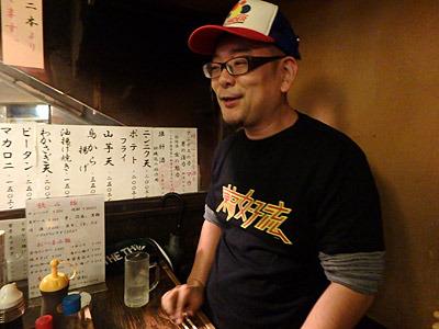 「僕は中華料理屋で取り皿をすぐ交換しないでほしいんですよ。いろいろな料理のタレの味が混ざるのがうまいんだから!」と力説するケムタ後輩。