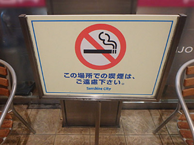 喫煙はNGだが、飲酒はNGではないはず。お店の人に聞くとダメっていわれそうなので確認はしない。