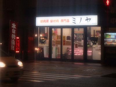 味付け肉の専門店、すごく気になる。さっきから写真がぼやけているのは、カメラがファンシーモードとかいうのになっていたから。