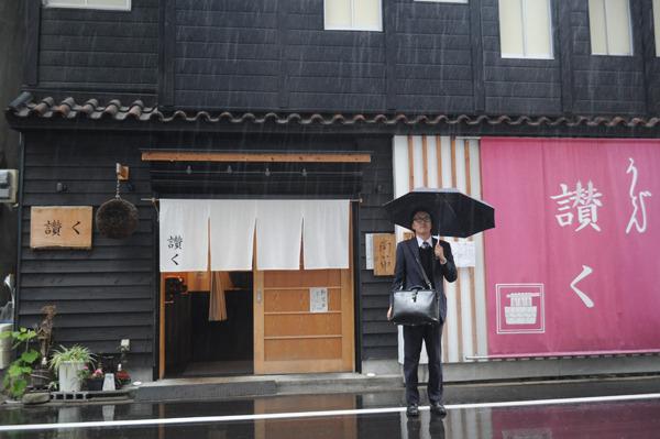仕事の生産性を高めて日本を救う朝うどん、更にいいところがある。朝、家をでるのが苦じゃなくなるのだ。