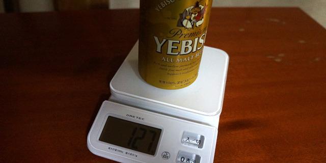 缶ビールでビールを飲んでいると、急に缶の重さが減って「スカッ」っと感じる瞬間がありませんか