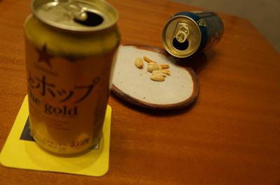 完全に迷走して数日間ずっと空き缶にいろいろなものを入れたり出したりしていた。柿ピーとか
